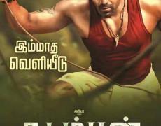 Kadamban Movie Review Tamil Movie Review