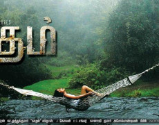Vatham Movie Review Tamil Movie Review