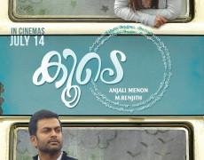 Koode Movie Review Malayalam Movie Review