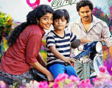 Clint Movie Review Malayalam Movie Review