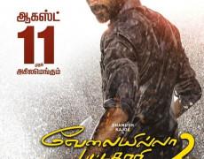Velaiilla Pattadhari 2 Movie Review Tamil Movie Review