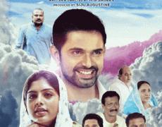 Romanov Movie Review Malayalam Movie Review