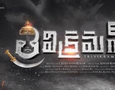 Trivikraman Movie Review Telugu Movie Review