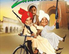 Rambhajjan Zindabaad Movie Review Hindi Movie Review