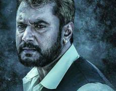 Chakravarthy Movie Review Kannada Movie Review