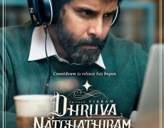 Dhruva Natchathiram Movie Review Tamil Movie Review