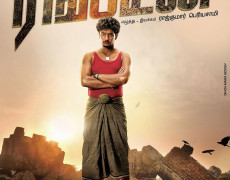 Rangoon Tamil Movie Review Tamil Movie Review
