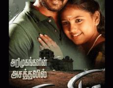 Thirappuvizha Movie Review Tamil Movie Review