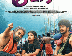Vedham Movie Review Malayalam Movie Review