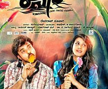 Kinaare Movie Review Kannada Movie Review