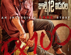 RX100 Movie Review Telugu Movie Review