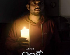 Trunk Movie Review Kannada Movie Review