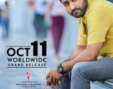 Aravindha Sametha Veera Raghava Movie Review Telugu Movie Review