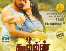 Koothan Movie Review Tamil Movie Review