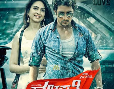 Dalapathi Movie Review Kannada Movie Review