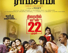 Traffic Ramasamy Movie Review Tamil Movie Review