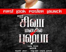 Siva Manasula Pushpa Movie Review Tamil Movie Review