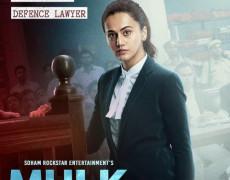 Mulk Movie Review Hindi Movie Review