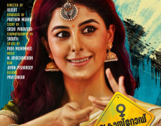 Cross Road Movie Review Malayalam Movie Review