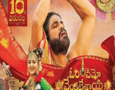 Om Namo Venkatesaya Movie Review Telugu Movie Review