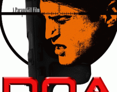 DOA: Death Of Amar Movie Review Hindi Movie Review