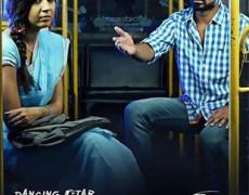 Duniya 2 Movie Review Kannada Movie Review