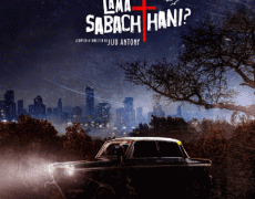 Eli Eli Lama Sabachthani Movie Review Malayalam Movie Review