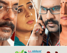 Green Apple Movie Review Malayalam Movie Review