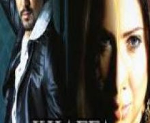 Khaffa Movie Review Hindi Movie Review