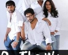 On The Way Movie Review Malayalam Movie Review