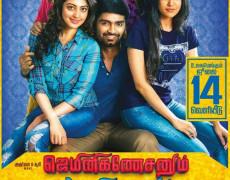 Gemini Ganeshanum Suruli Raajanum Movie Review Tamil Movie Review