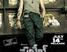 Patel S.I.R Movie Review Telugu Movie Review