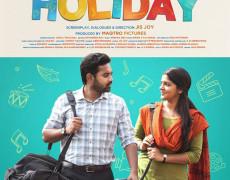 Sunday Holiday Movie Review Malayalam Movie Review