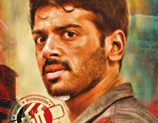 Thiri Movie Review Tamil Movie Review
