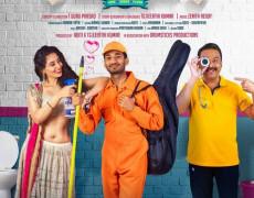 Pedavi Datani Matokatundhi Movie Review Telugu Movie Review