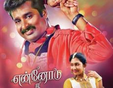 Ennodu Nee Irundhal Movie Review Tamil Movie Review