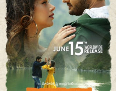 Sammohanam Movie Review Telugu Movie Review