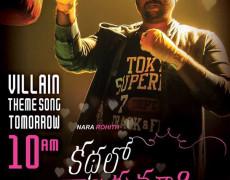 Kathalo Rajakumari Movie Review Telugu Movie Review