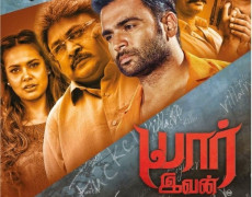 Yaar Ivan  Movie Review Tamil Movie Review
