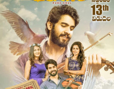 Masakkali Movie Review Telugu Movie Review