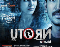 U Turn Tamil Tamil Movie Review