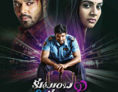 Kutumba Katha Chitram Movie Review Telugu Movie Review