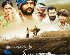 Mooka Hakki Movie Review Kannada Movie Review