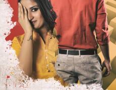 Undha Ledha Movie Review Telugu Movie Review