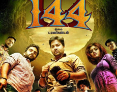 144 Movie Review Tamil Movie Review