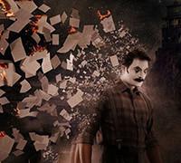 Rachayitha Movie Review Telugu Movie Review