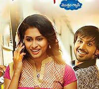 Soda Goli Soda Movie Review Kannada Movie Review