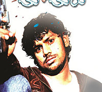 Tunturu Movie Review Kannada Movie Review