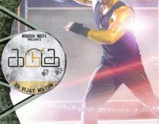 Kadugu Tamil Movie Review