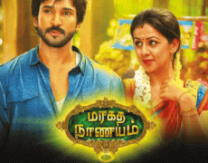 Maragadha Naanayam Movie Review Tamil Movie Review